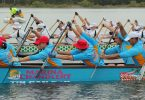 """The Cooloola Dragon Boat Club will be holding a free """"Give it a go"""" paddling morning on Sunday, October 16"""
